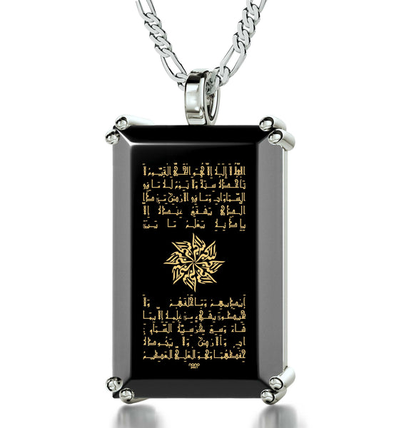 ayatul kursi necklace for men