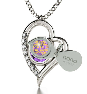 """Lord's Prayer Necklace, Christmas Presents for Sisters, Religious Gifts for Women,Rhodium Jewellery, Nano"""