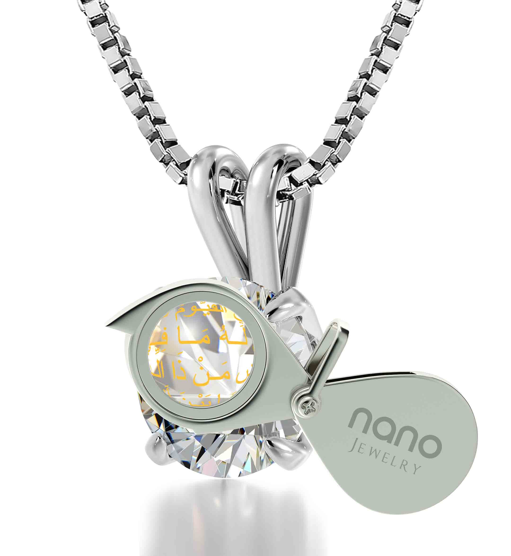 Islam Jewelry: Solitaire - Nano Jewelry