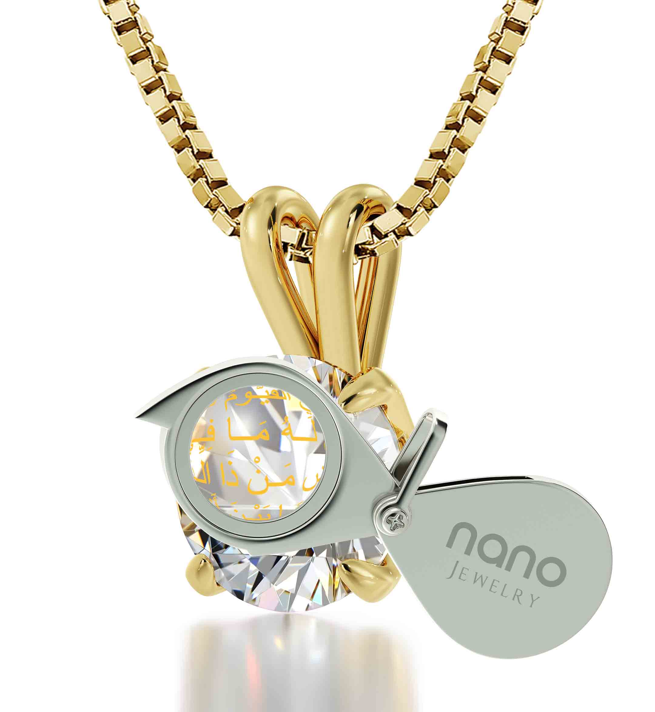 Gift Quran: Gold Ayatul Kursi Necklace - Solitaire - Nano Jewelry