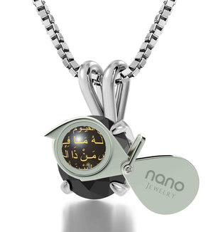 Necklace In Arabic: Ayatul Kursi - Solitaire - Nano Jewelry
