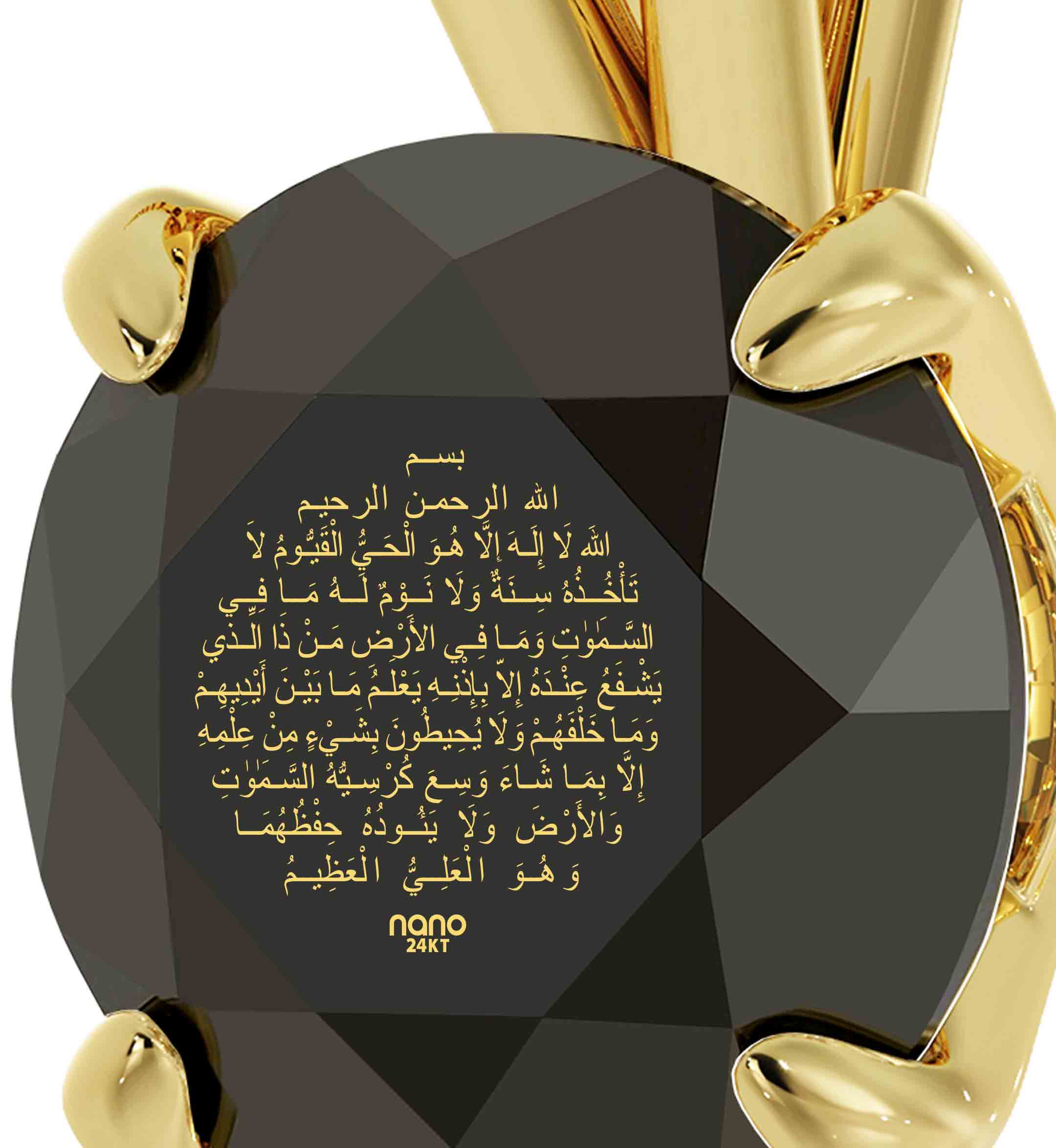 Ayat Kursi Necklace: Solitaire - Nano Jewelry