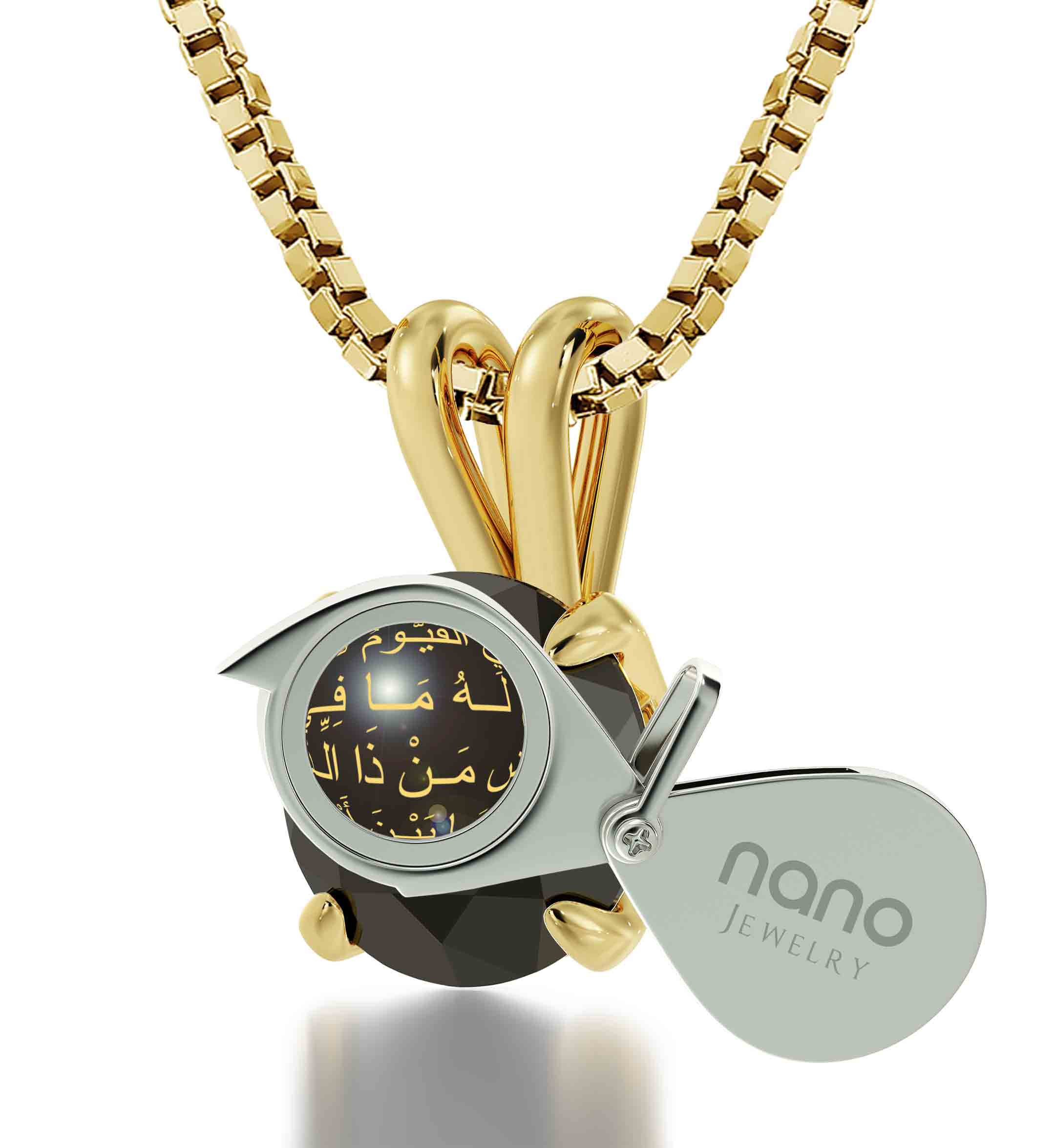 Islamic Jewelry: Ayat Al Kursi Necklace - Solitaire - Nano Jewelry