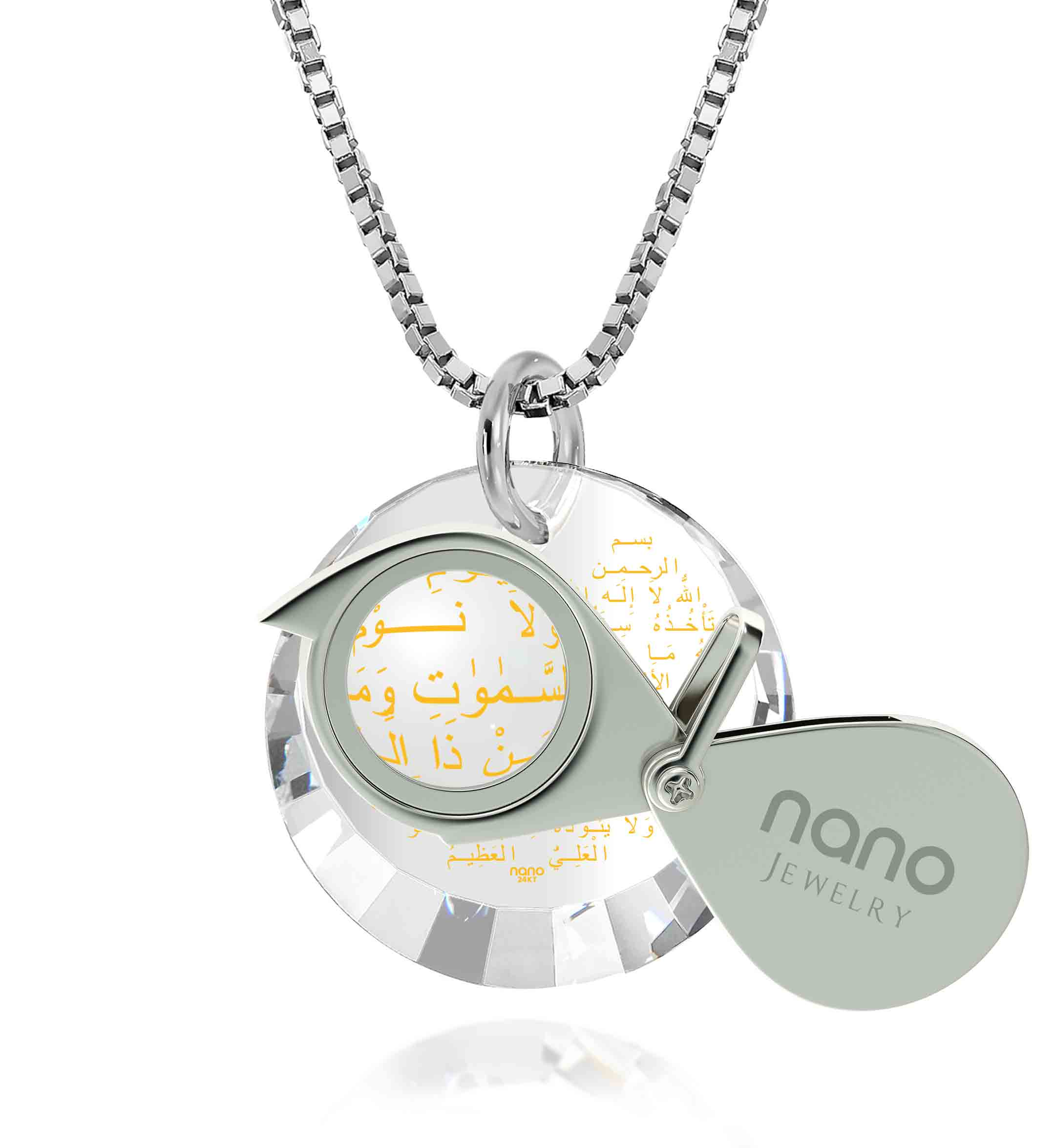 "Ayatul Kursi Pendant: ""Ayatul Kursi"" imprinted in Pure Gold - 12mm Round Special Cut - 925 Sterling Silver - Nano Jewelry"