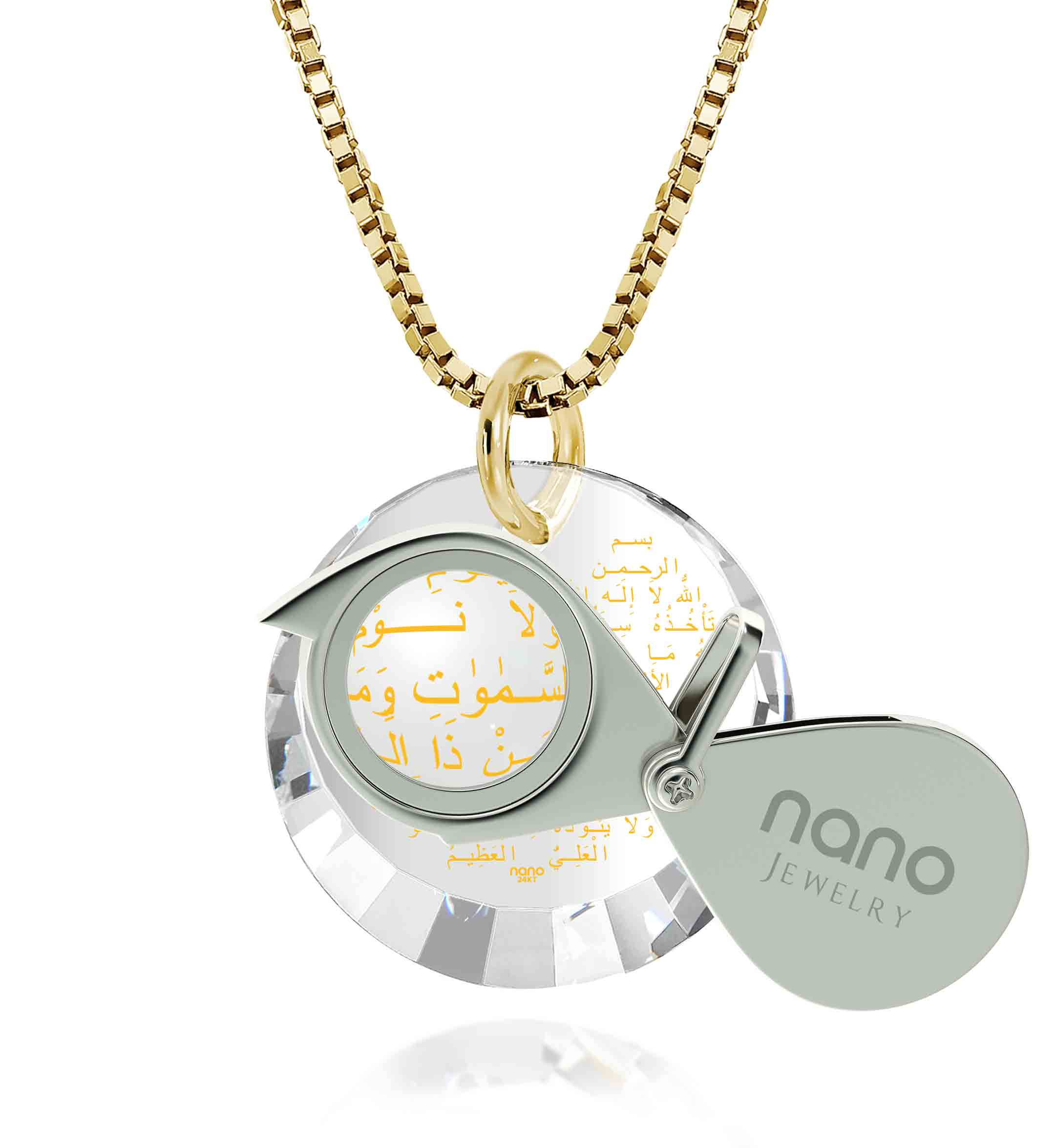 "Muslim Jewellery for Women: ""Ayatul Kursi"" inscribed in Pure Gold - 12mm Round Special Cut - 14k Gold - Nano Jewelry"