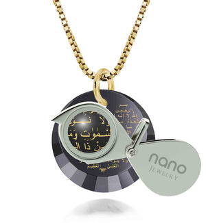 "Gifts for Muslim Women: ""Ayatul Kursi"" inscribed in Pure Gold - 12mm Round Special Cut - 14k Gold - Nano Jewelry"