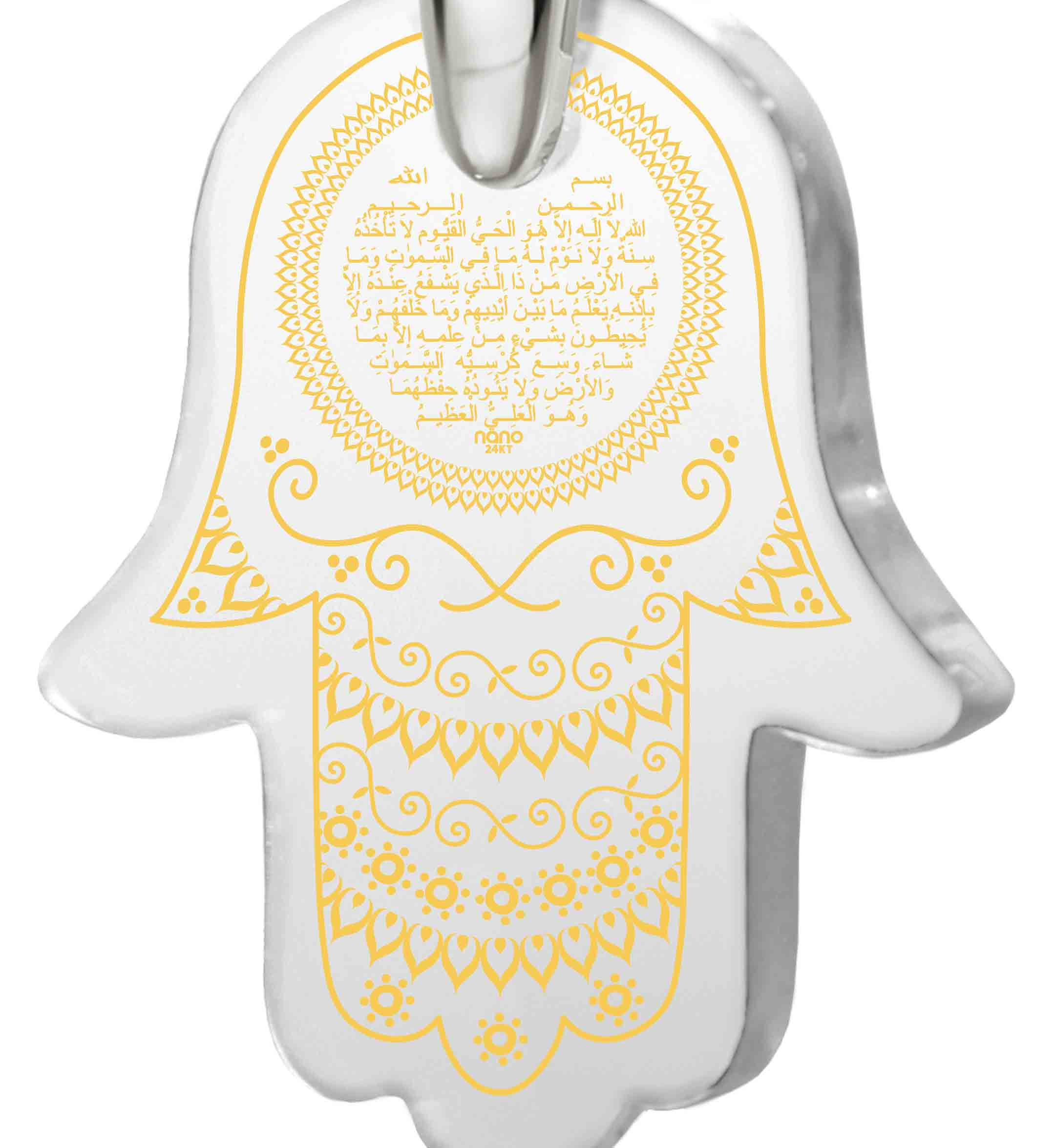 "Quran Necklace: Hamsa with ""Ayatul Kursi"" imprinted in Pure Gold - Sterling Silver - Nano Jewelry"