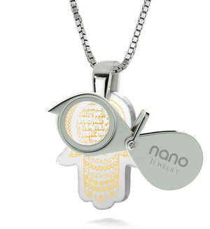 "Islamic Necklace: Hamsa Jewelry- ""Ayatul Kursi"" imprinted in Pure Gold - 14k White Gold - Nano Jewelry"