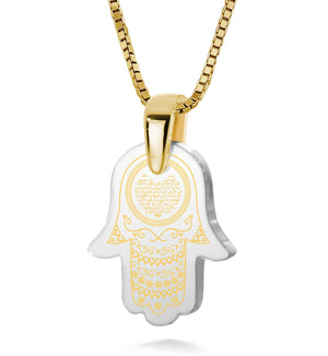 "Arabic Jewellery: Hamsa Necklace - ""Ayatul Kursi"" imprinted in Pure Gold - Sterling Silver Gold Plated - Nano Jewelry"