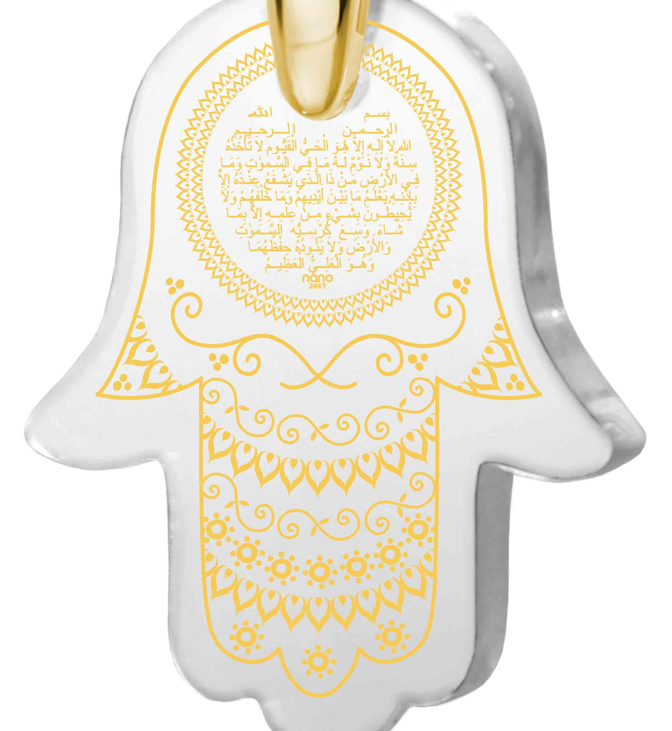 "Gift Arabic: Hamsa Necklace - ""Ayatul Kursi"" imprinted in Pure Gold - Sterling Silver Gold Plated - Nano Jewelry"