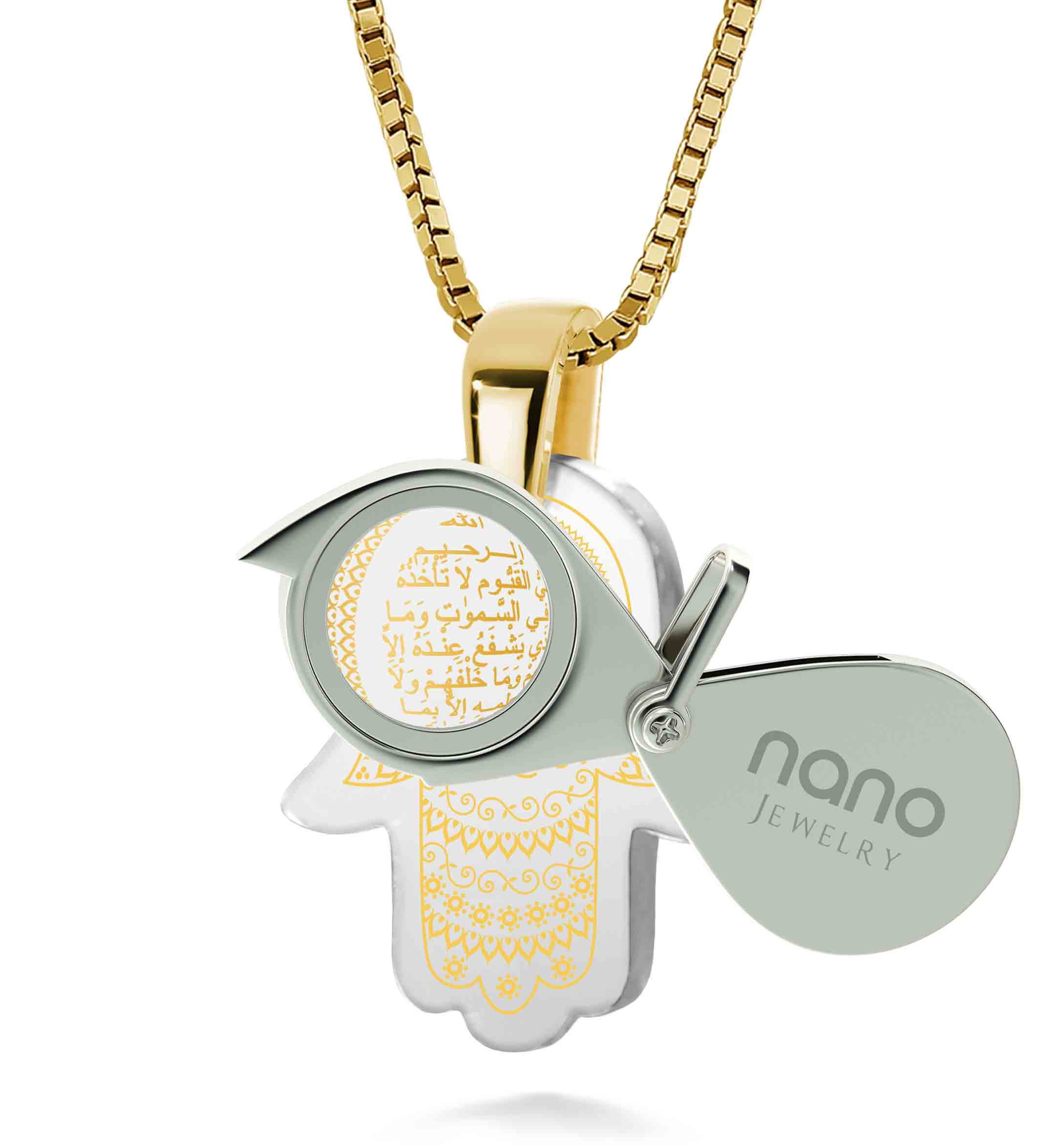 "Arabic Jewelry and Middle Eastern Jewelry: Hamsa Necklace - ""Ayatul Kursi"" imprinted in Pure Gold - Sterling Silver Gold Plated - Nano Jewelry"