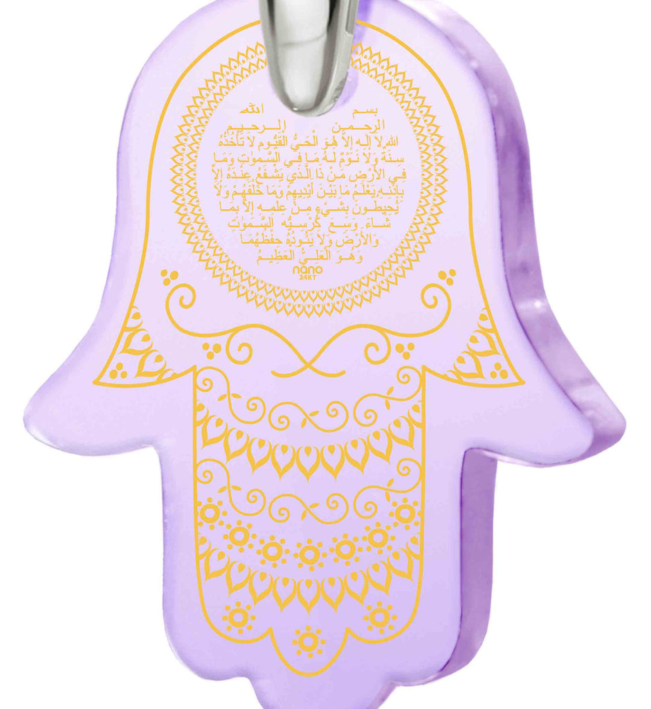 "Gift Islam: Hamsa Necklace - ""Ayatul Kursi"" imprinted in Pure Gold - 14k White Gold - Nano Jewelry"