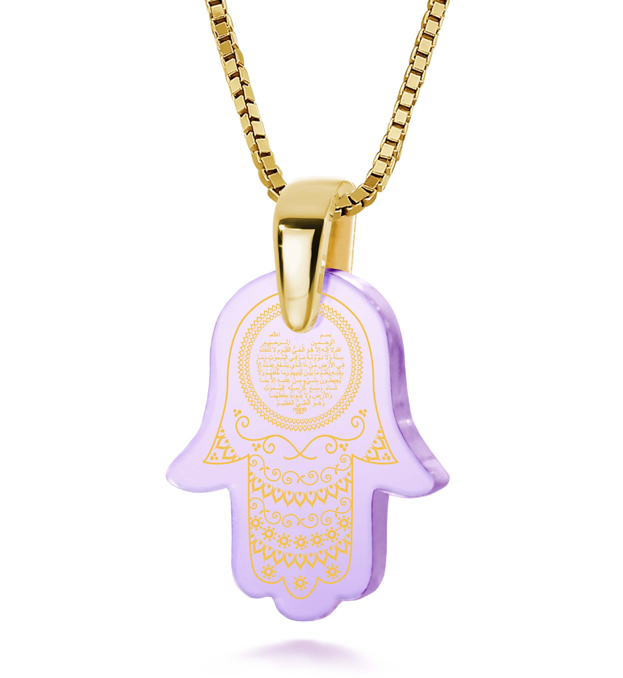 "Arabic Writing Necklace: Hamsa Necklace - ""Ayatul Kursi"" imprinted in Pure Gold - Sterling Silver Gold Plated - Nano Jewelry"