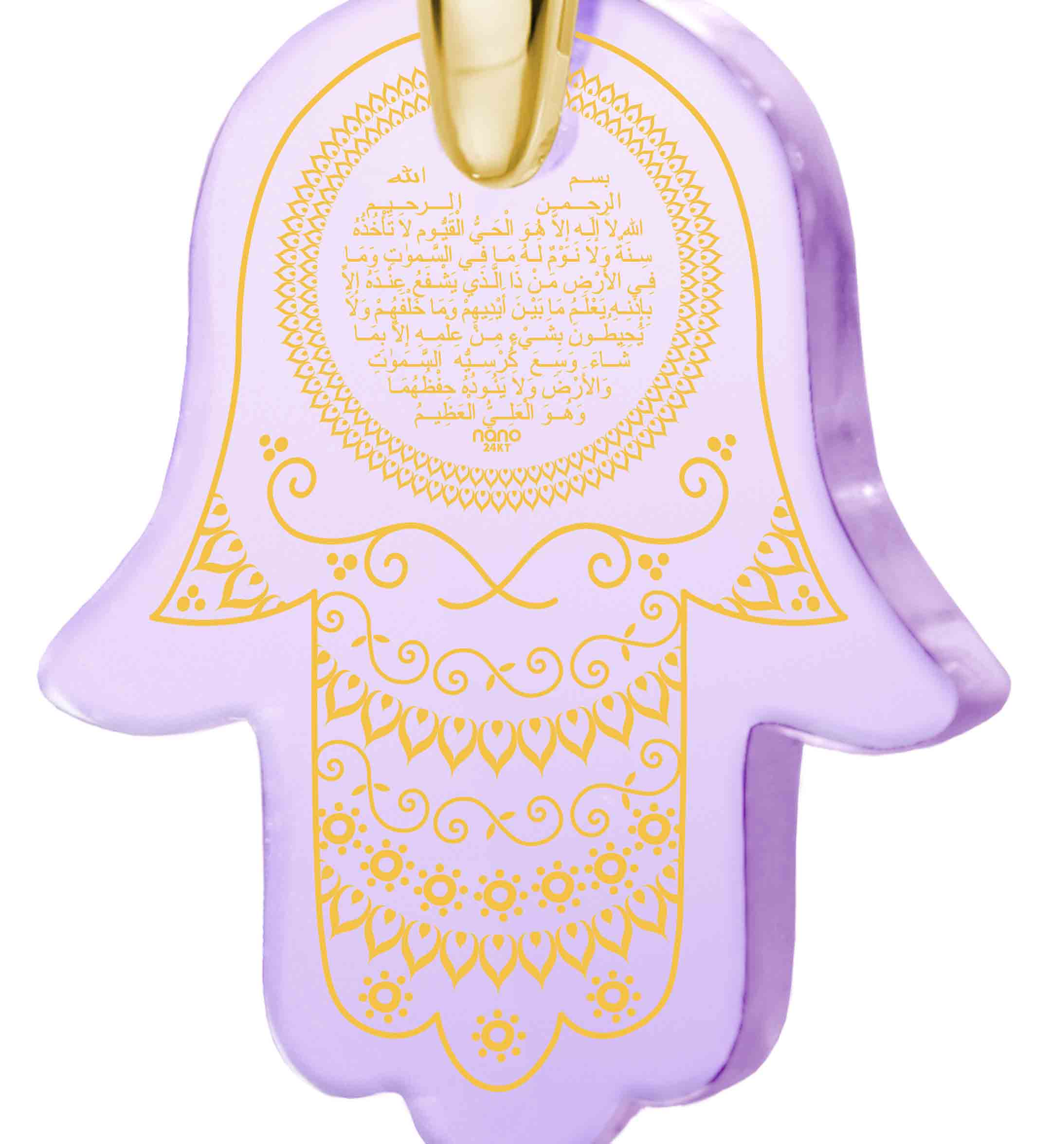 "Arabic Jewellry: Hamsa Necklace - ""Ayatul Kursi"" imprinted in Pure Gold - Sterling Silver Gold Plated - Nano Jewelry"