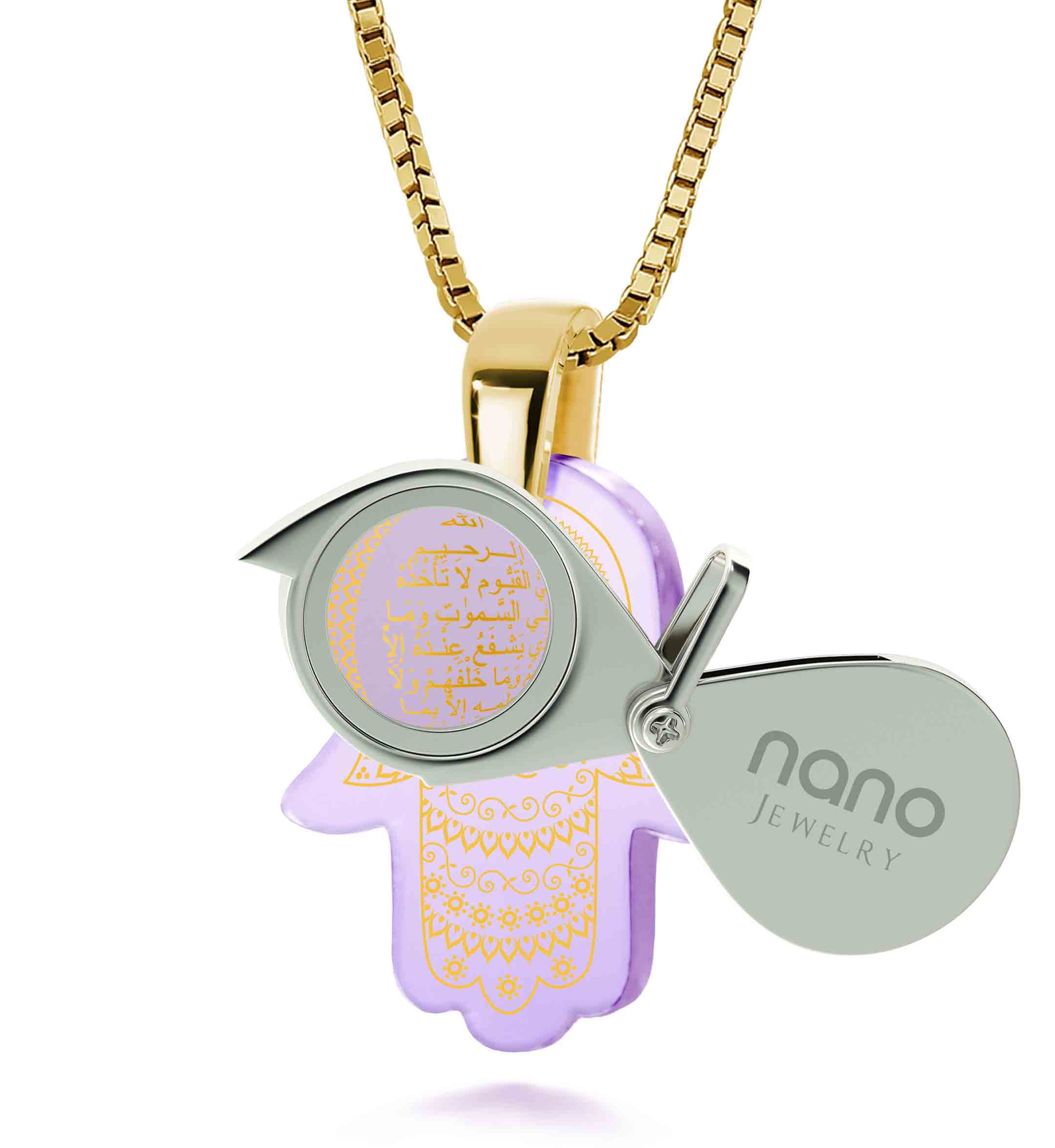 "Arabic Jewelry Stores: Hamsa Necklace - ""Ayatul Kursi"" imprinted in Pure Gold - Sterling Silver Gold Plated - Nano Jewelry"