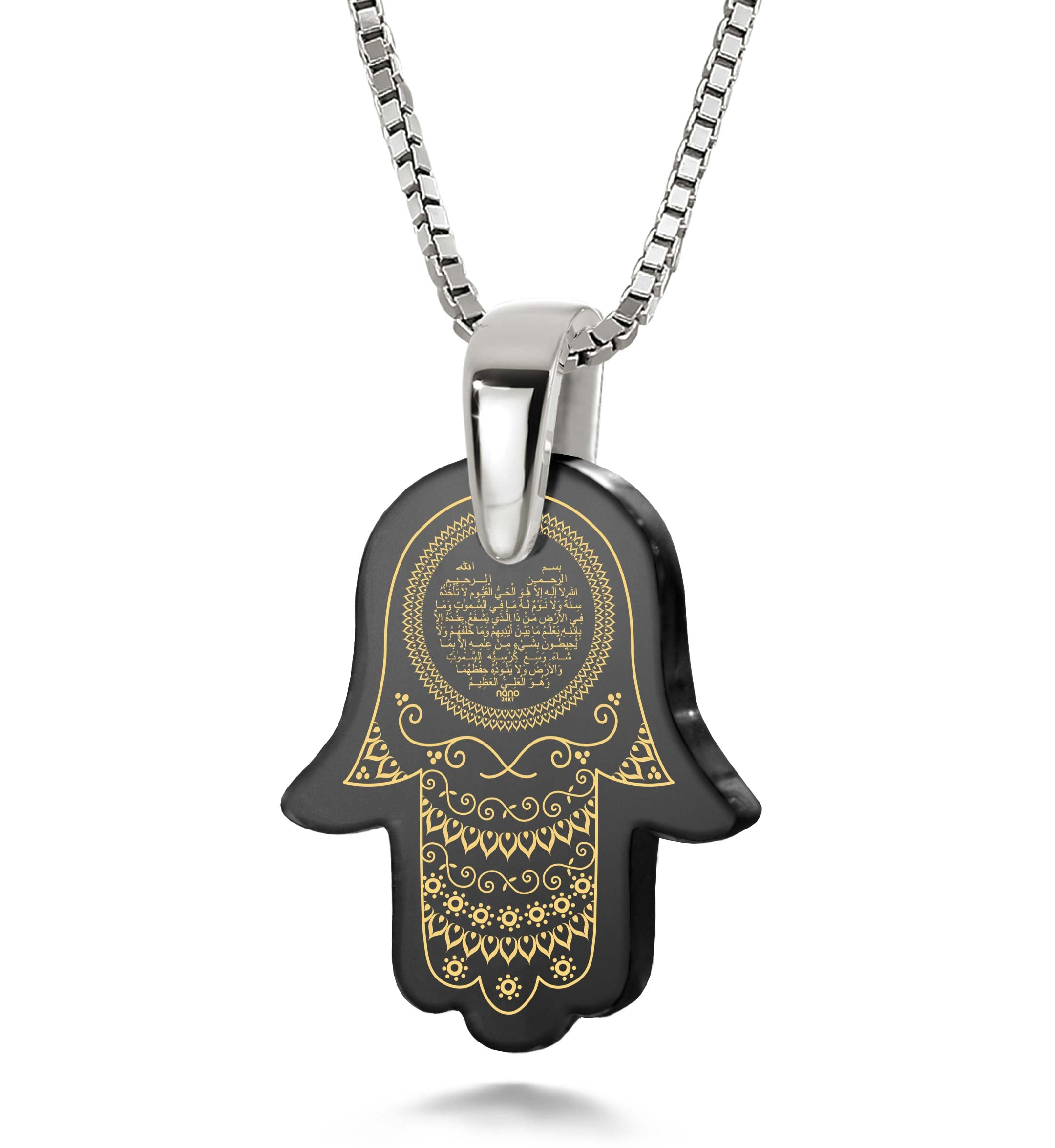 "Islamic Jewellery: Hamsa Necklace - ""Ayatul Kursi"" imprinted in Pure Gold - 14k White Gold - Nano Jewelry"