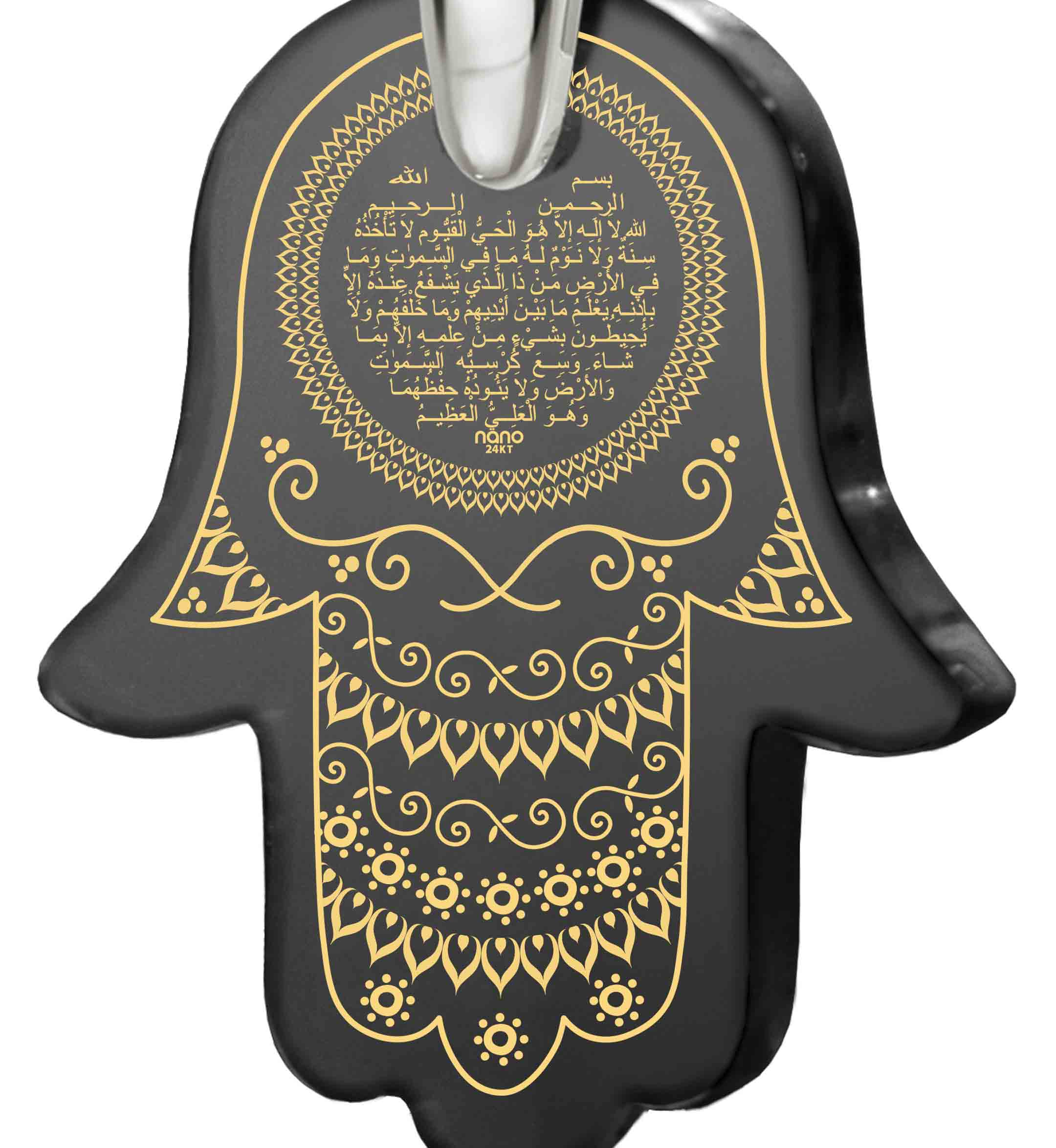 "Muslim Jewelry: Hamsa Necklace - ""Ayatul Kursi"" imprinted in Pure Gold - Sterling Silver - Nano Jewelry"
