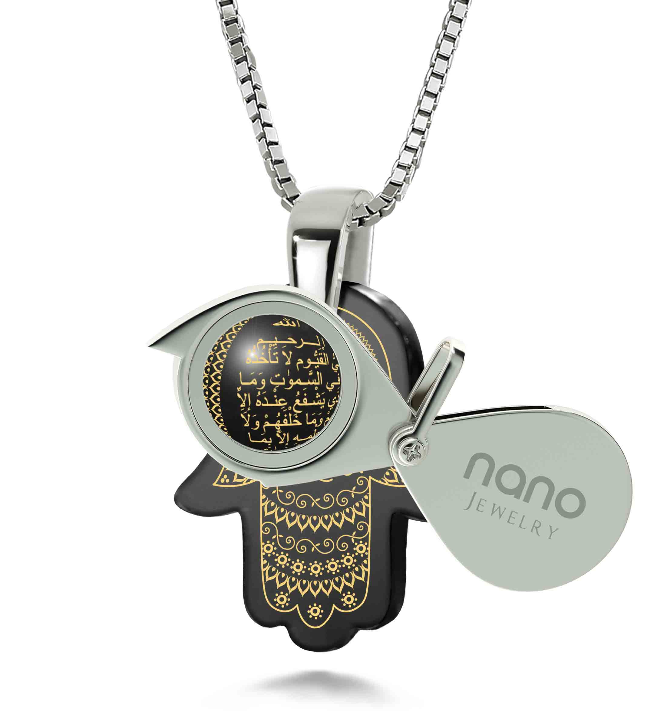 "Islam Jewellery: Hamsa Necklace - ""Ayatul Kursi"" imprinted in Pure Gold - 14k White Gold - Nano Jewelry"