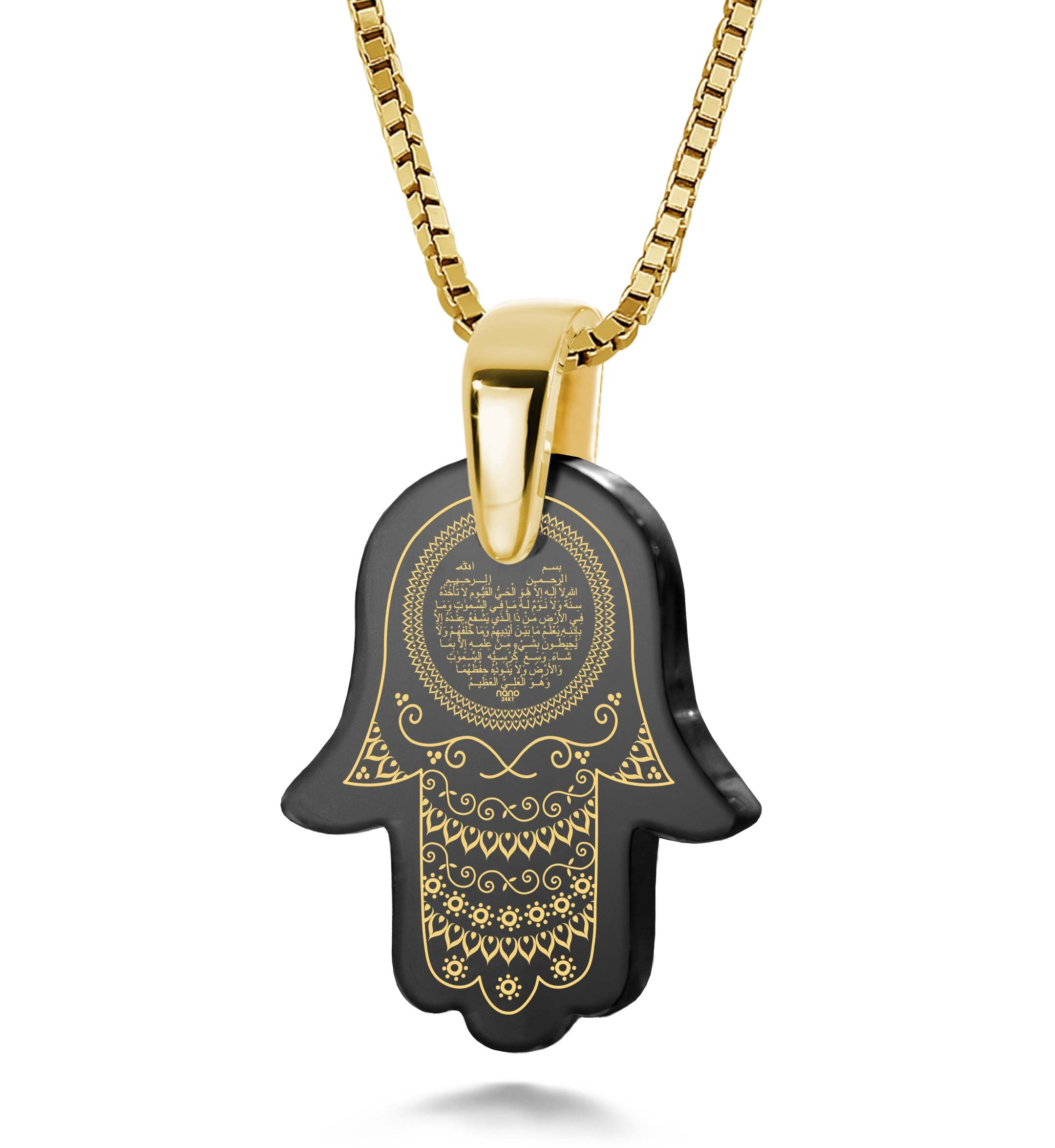 "Arabic Necklaces: Hamsa with ""Ayatul Kursi"" imprinted in Pure Gold - Sterling Silver Gold Plated - Nano Jewelry"