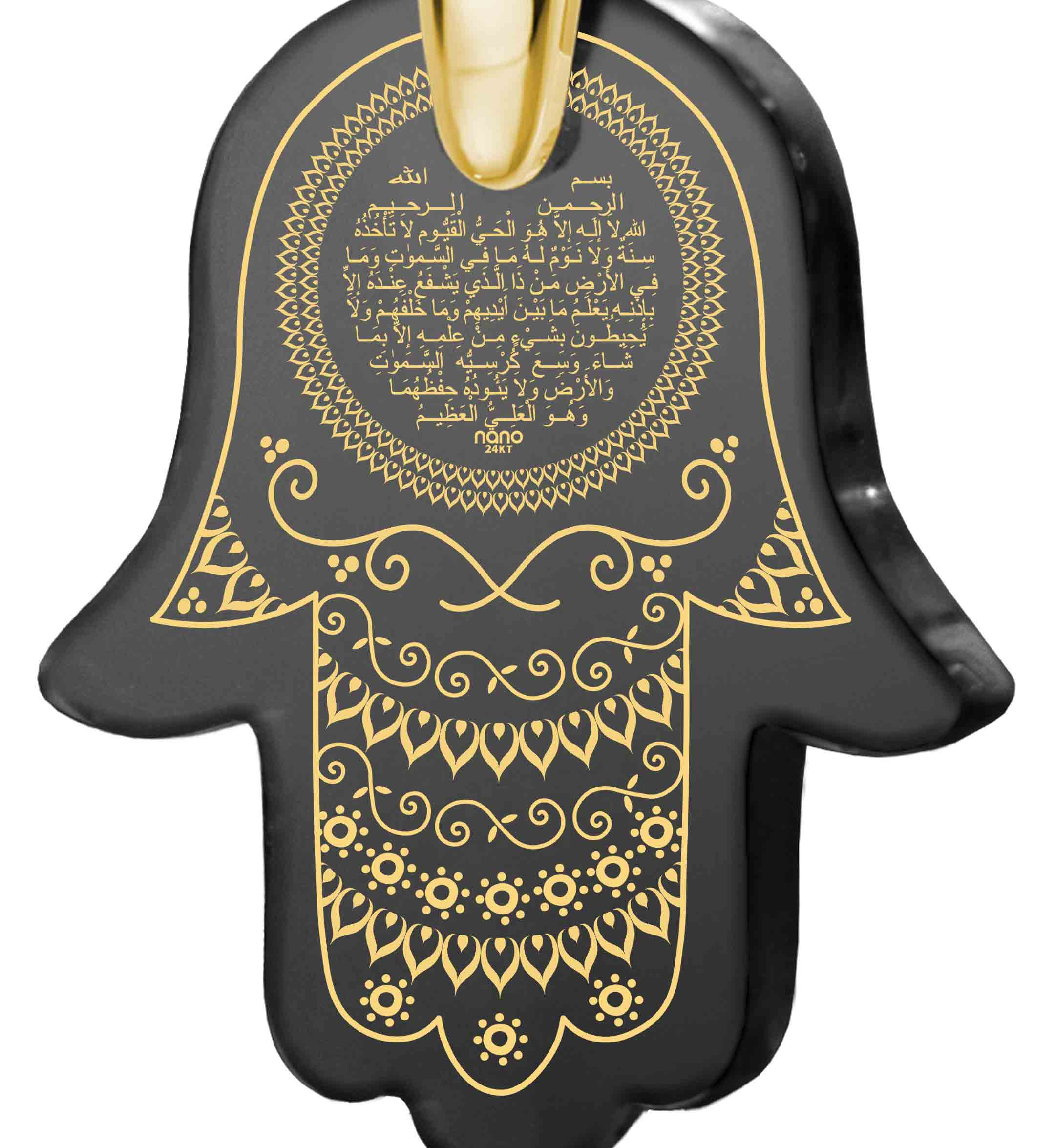"Arabic Pendant: Hamsa Necklace - ""Ayatul Kursi"" imprinted in Pure Gold - 14k Gold - Nano Jewelry"