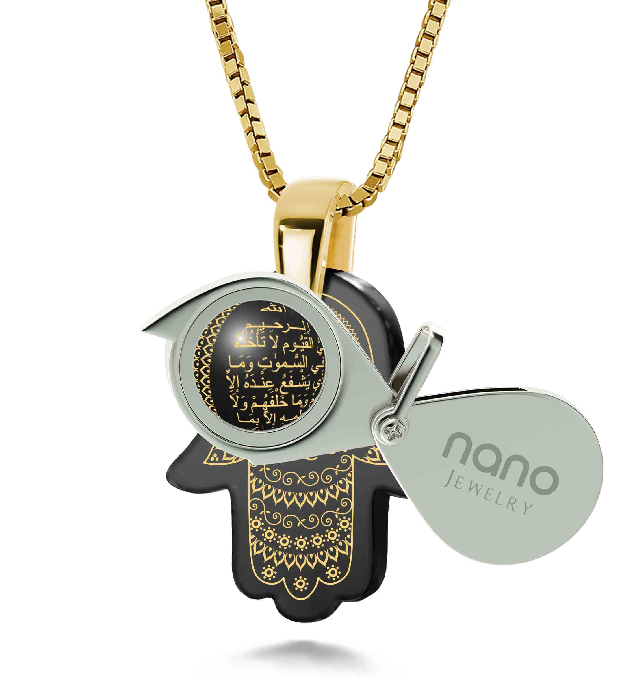 "Jewelry Arabic: Hamsa Necklace - ""Ayatul Kursi"" imprinted in Pure Gold - Sterling Silver Gold Plated - Nano Jewelry"
