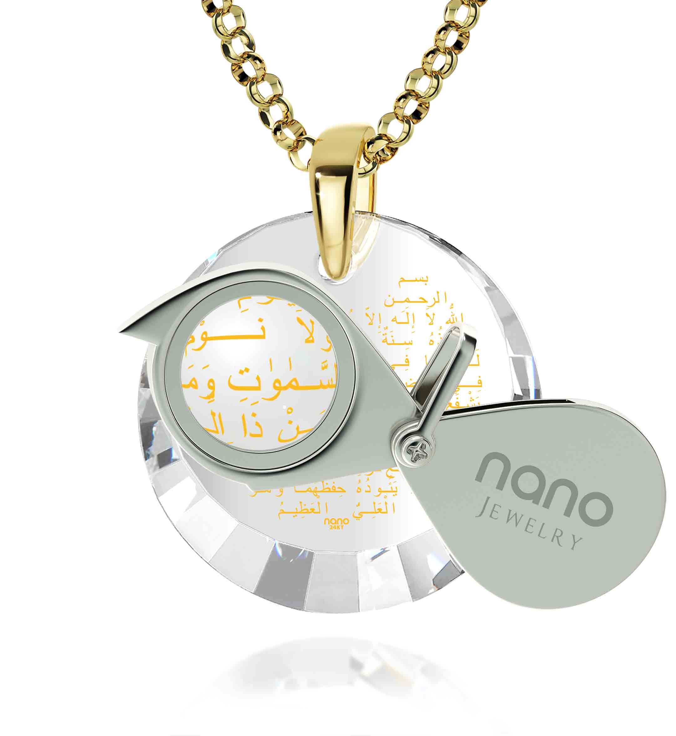 "Muslim Gifts for Women: ""Ayatul Kursi"" imprinted in Pure Gold - 12mm Round Special Cut - 14k White Gold - Nano Jewelry"