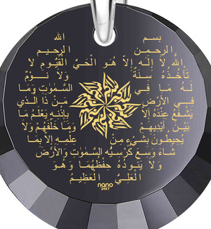 "Necklace in Arabic: ""Ayatul Kursi"" imprinted in Pure Gold - 20mm Round Special Cut - 14k White Gold - Nano Jewelry"