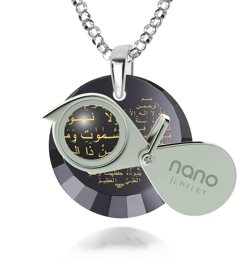 "Gift Muslim: ""Ayatul Kursi"" imprinted in Pure Gold - 20mm Round Special Cut - Sterling Silver - Nano Jewelry"
