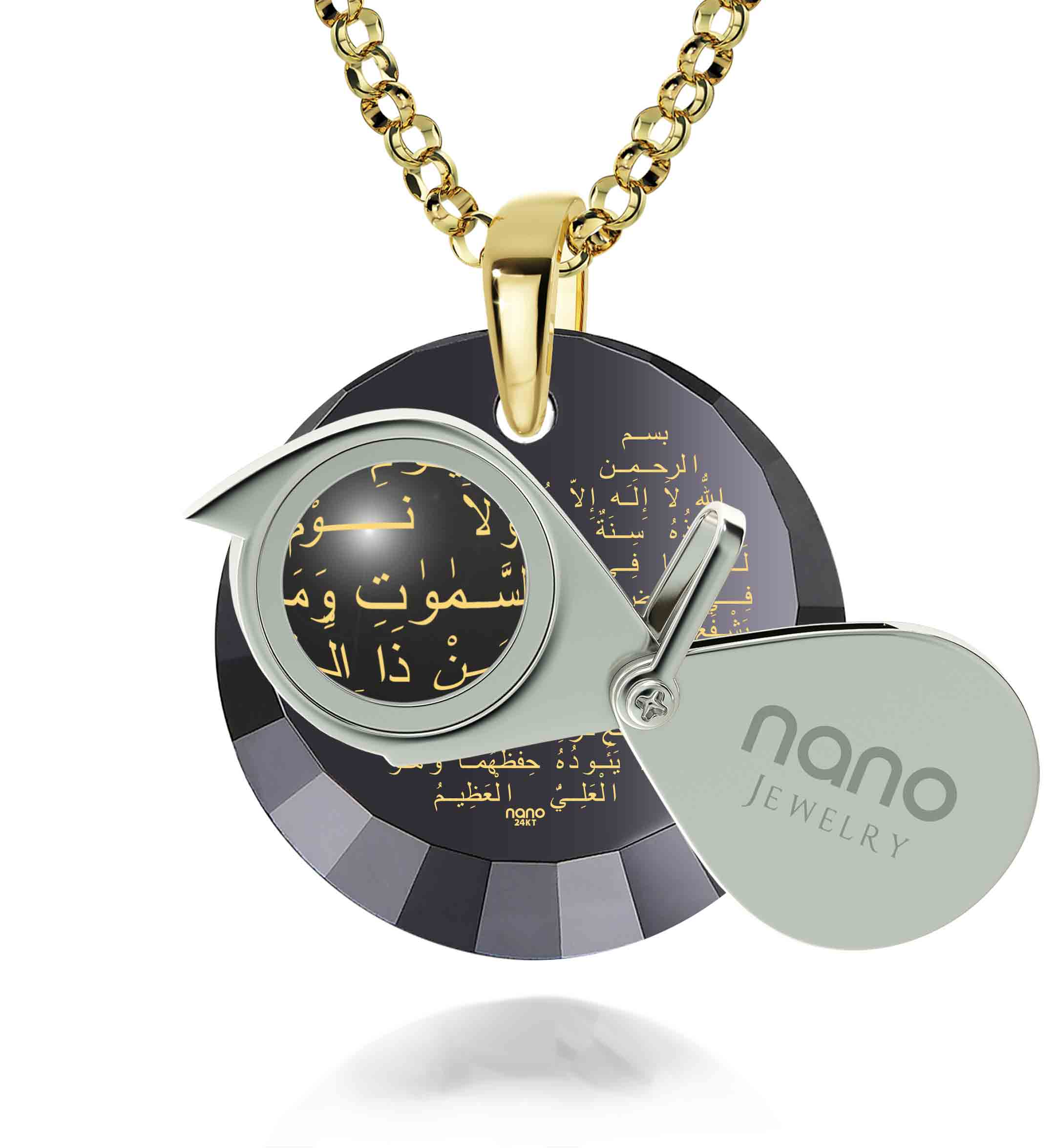 "Gold Islamic Jewelry: ""Ayatul Kursi"" imprinted in Pure Gold - 12mm Round Special Cut - 14k White Gold - Nano Jewelry"