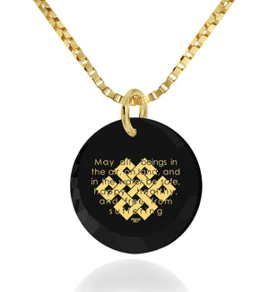 """Metta Prayer"", Sterling silver Gold plated (vermeil) Necklace, Zirconia"