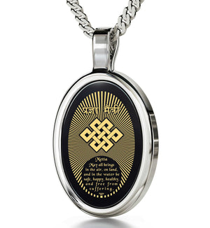 """Metta Prayer"", 14k White Gold Necklace, Onyx"