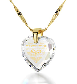 """Heart Sutra"", 24k Gold Plated Necklace, Cubic Zirconia"
