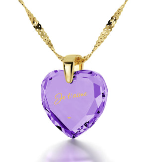 "14k Gold Necklace for Women,""Je T'aime"", CZ Jewelry, Birthday Present Ideas for Her, Nano"