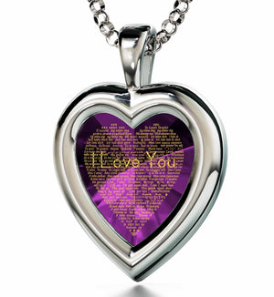 "Romantic Gift For Wife: ""I Love You"" in 120 Languages  - Silver 925 - Heart Plain - Nano Jewelry"