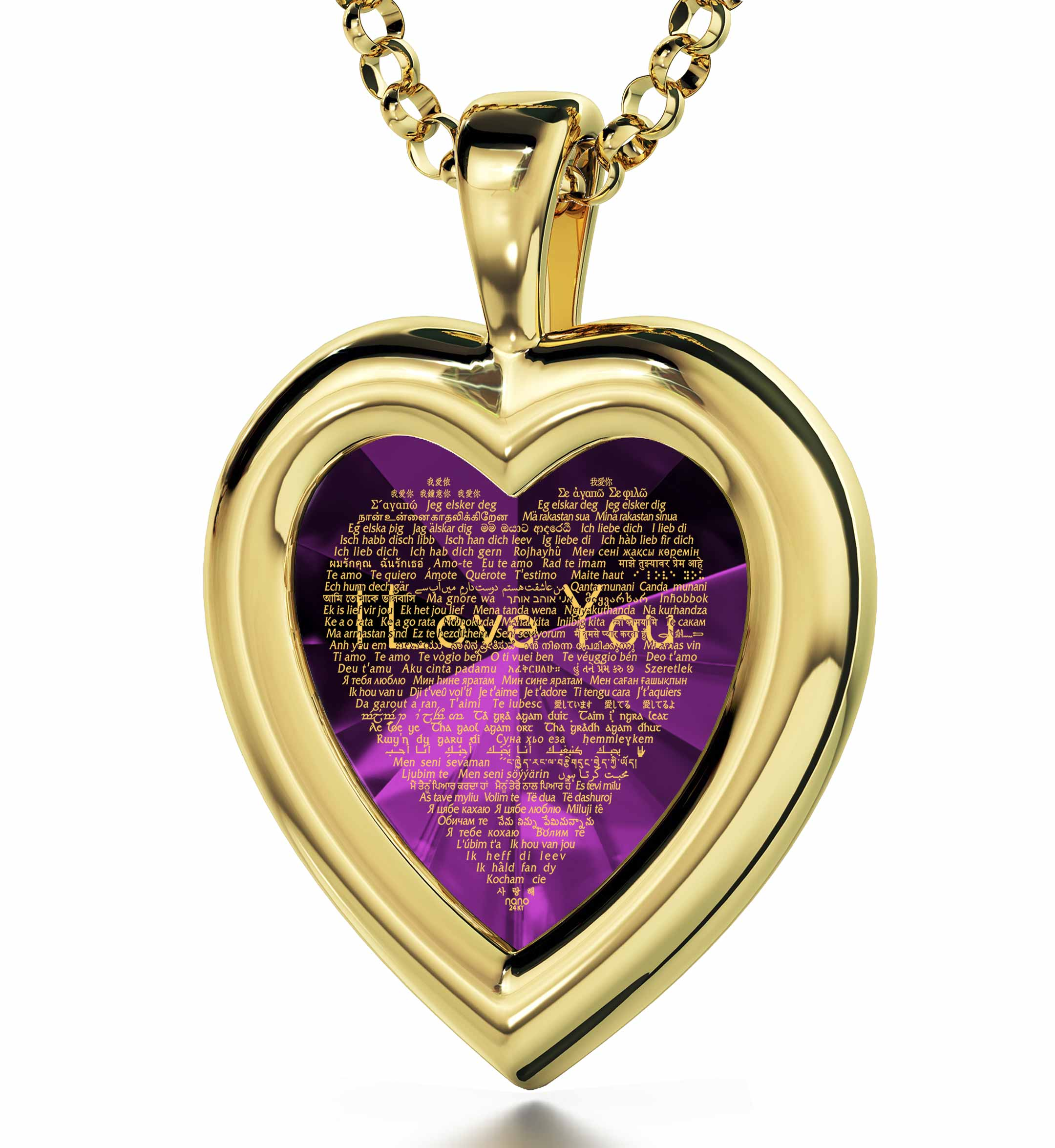 "Best Birthday Gifts For Wife: ""I Love You"" in 120 Languages  - 14K Gold - Plain Heart - Nano Jewelry"