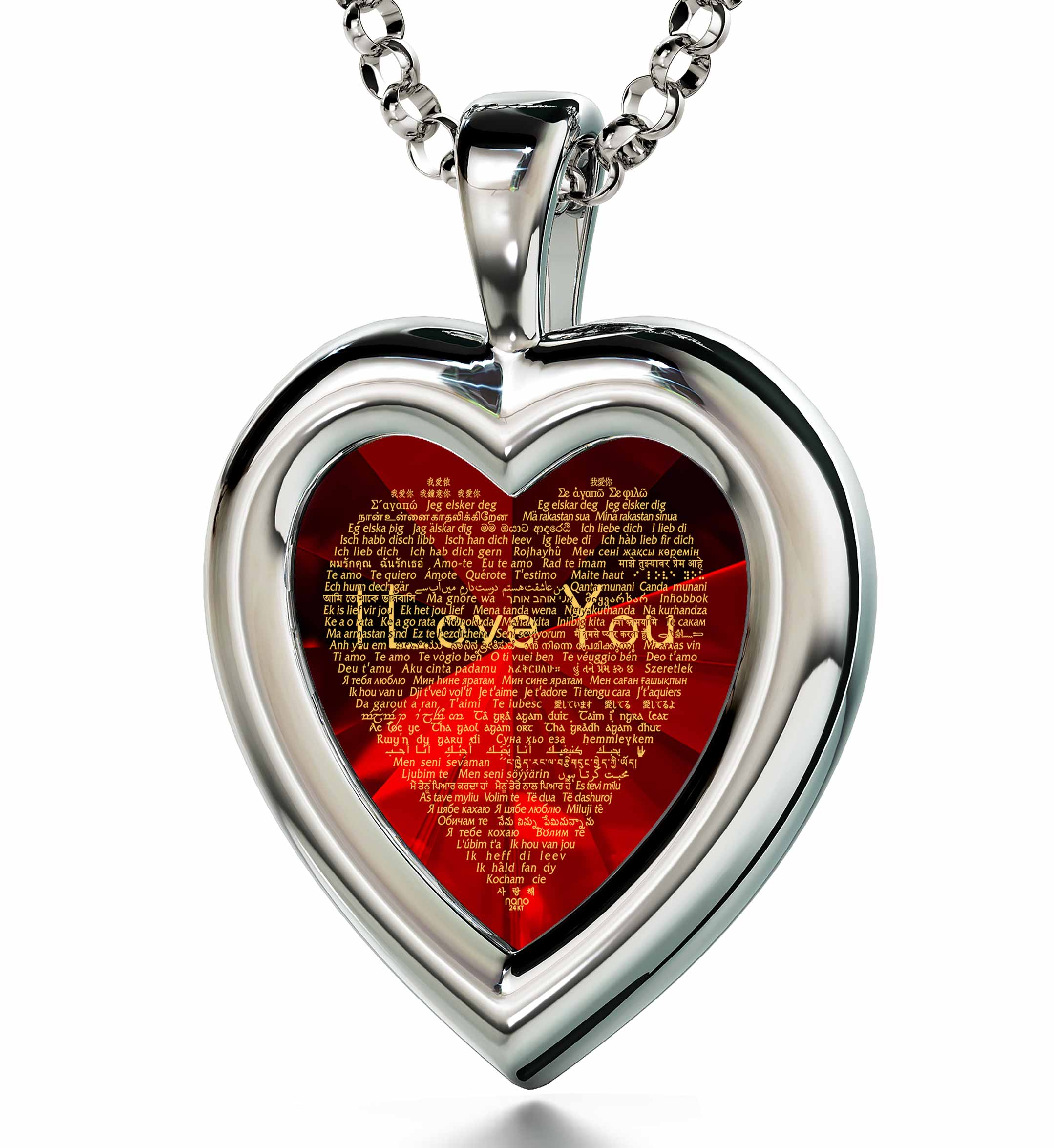 "Anniversary Gift To Wife: ""I Love You"" in 120 Languages  - 14K White Gold - Plain Heart - Nano Jewelry"