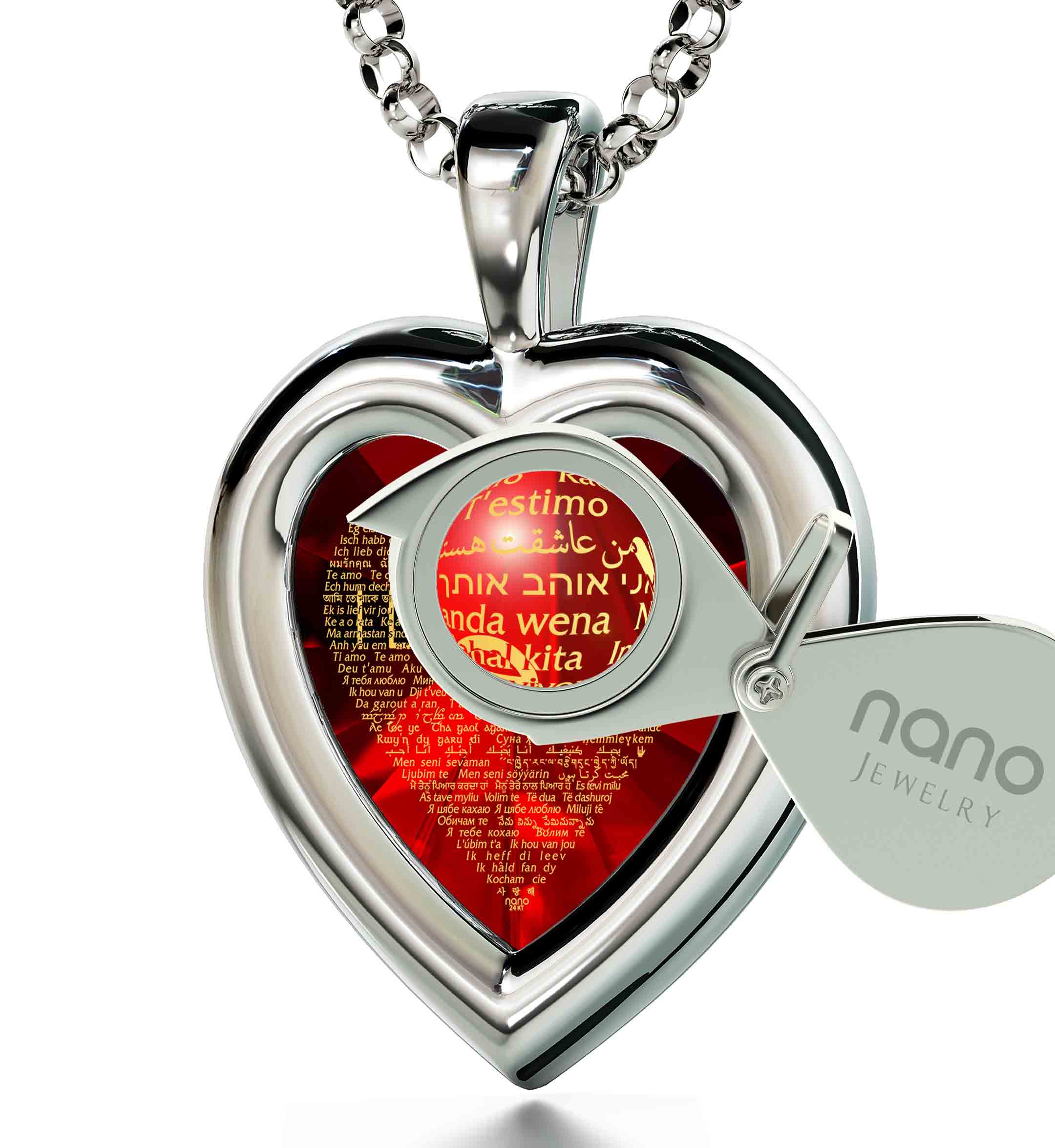 "Best Gift For Anniversary For Wife: ""I Love You"" in 120 Languages  - 14K White Gold - Plain Heart - Nano Jewelry"