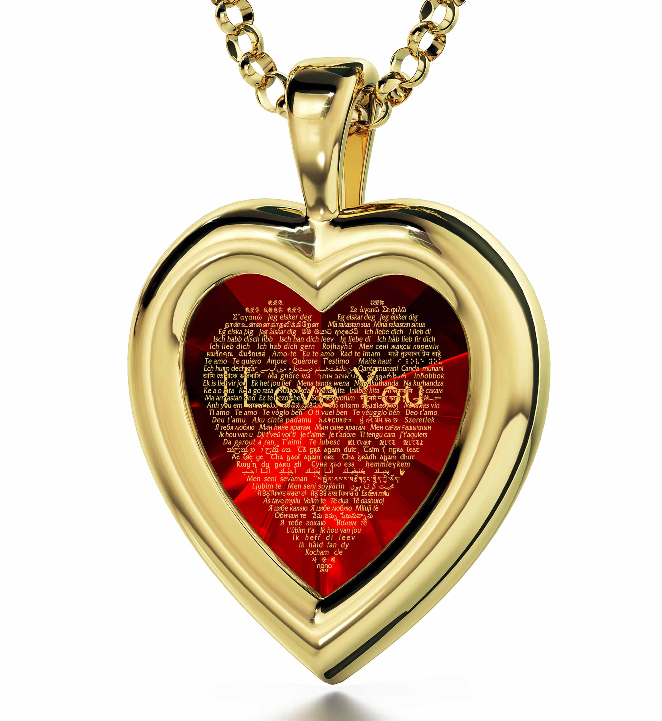 "Best Gift For Wife Birthday: ""I Love You"" in 120 Languages  - 14K Gold - Plain Heart - Nano Jewelry"