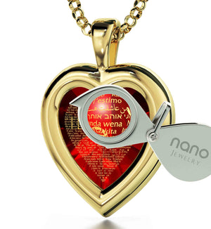 "Best Gifts For Wife On Birthday: ""I Love You"" in 120 Languages  - 14K Gold - Plain Heart - Nano Jewelry"