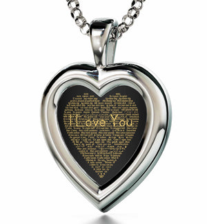 "Best Gifts For Wife For Anniversary: ""I Love You"" in 120 Languages  - 14K White Gold - Plain Heart - Nano Jewelry"