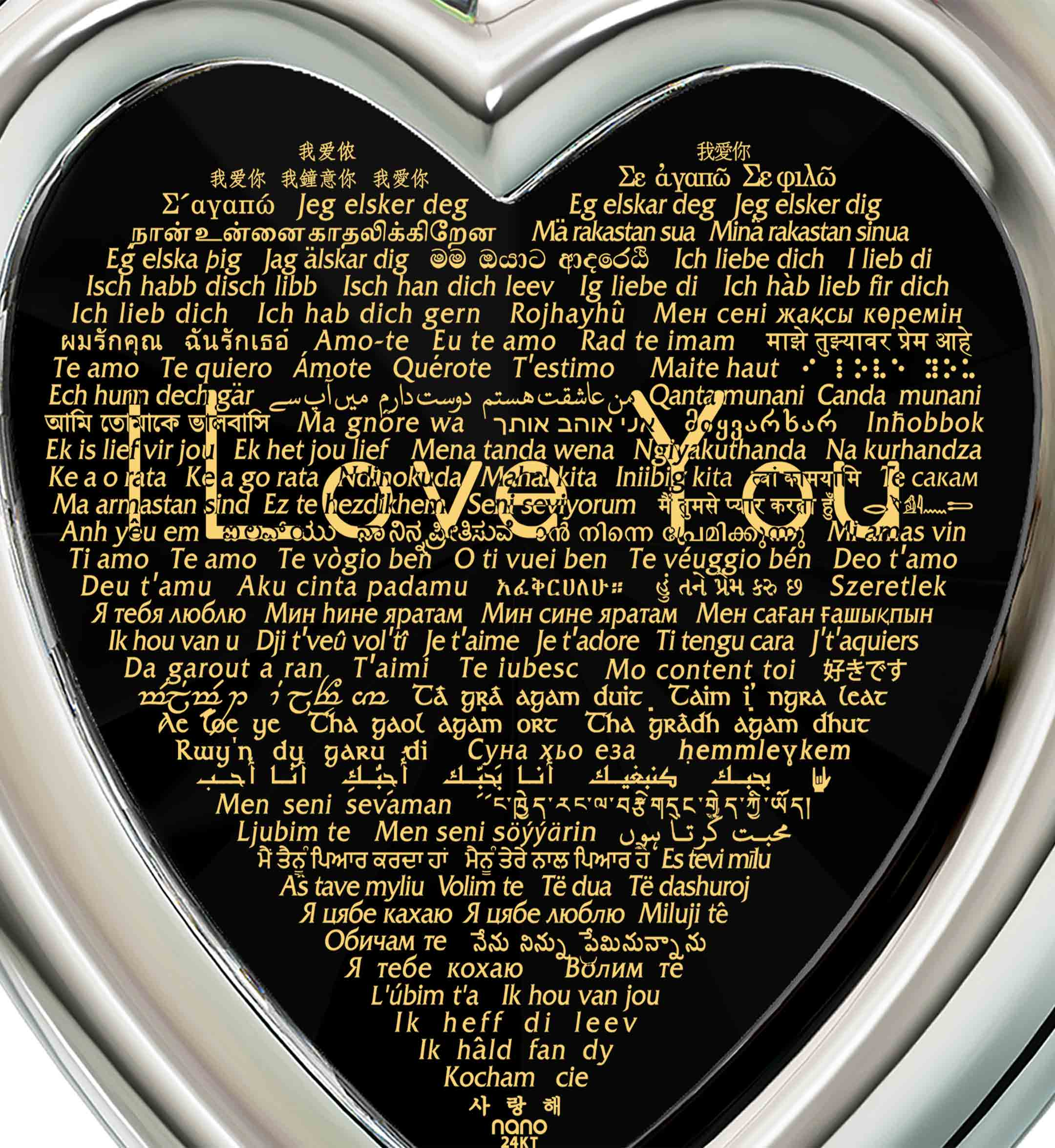"Valentine Romantic Gifts For Wife: ""I Love You"" in 120 Languages  - Silver 925 - Heart Plain - Nano Jewelry"