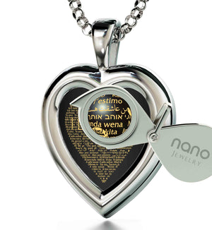 "Wife Anniversary Gifts: ""I Love You"" in 120 Languages  - 14K White Gold - Plain Heart - Nano Jewelry"