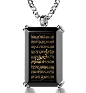 Valentines Day Present for Him -  Love Necklaces in All Languages - Nano Jewelry