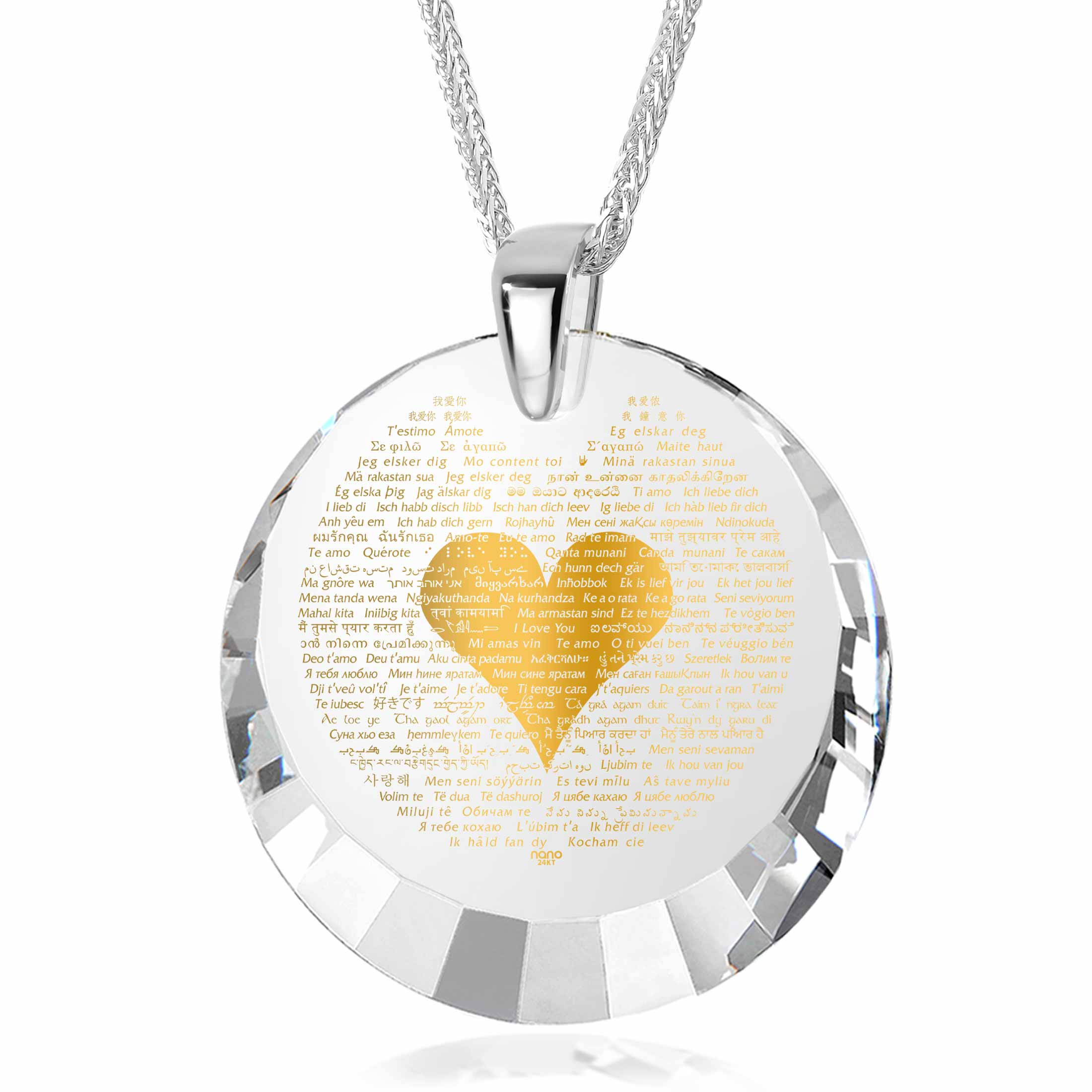 "Valentines Day Ideas for My Wife - ""I Love You"" Necklace in All Languages - Nano Jewelry"