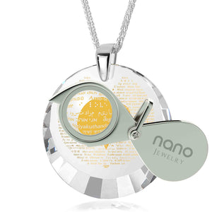 "Valentines Gift Ideas for Her: ""I Love You"" in 120 Languages - Round Facets - Nano Jewelry"