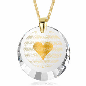 "Valentine Day Gift for Wife - ""I Love You"" Jewelry in 120 Languages - Nano Jewelry"