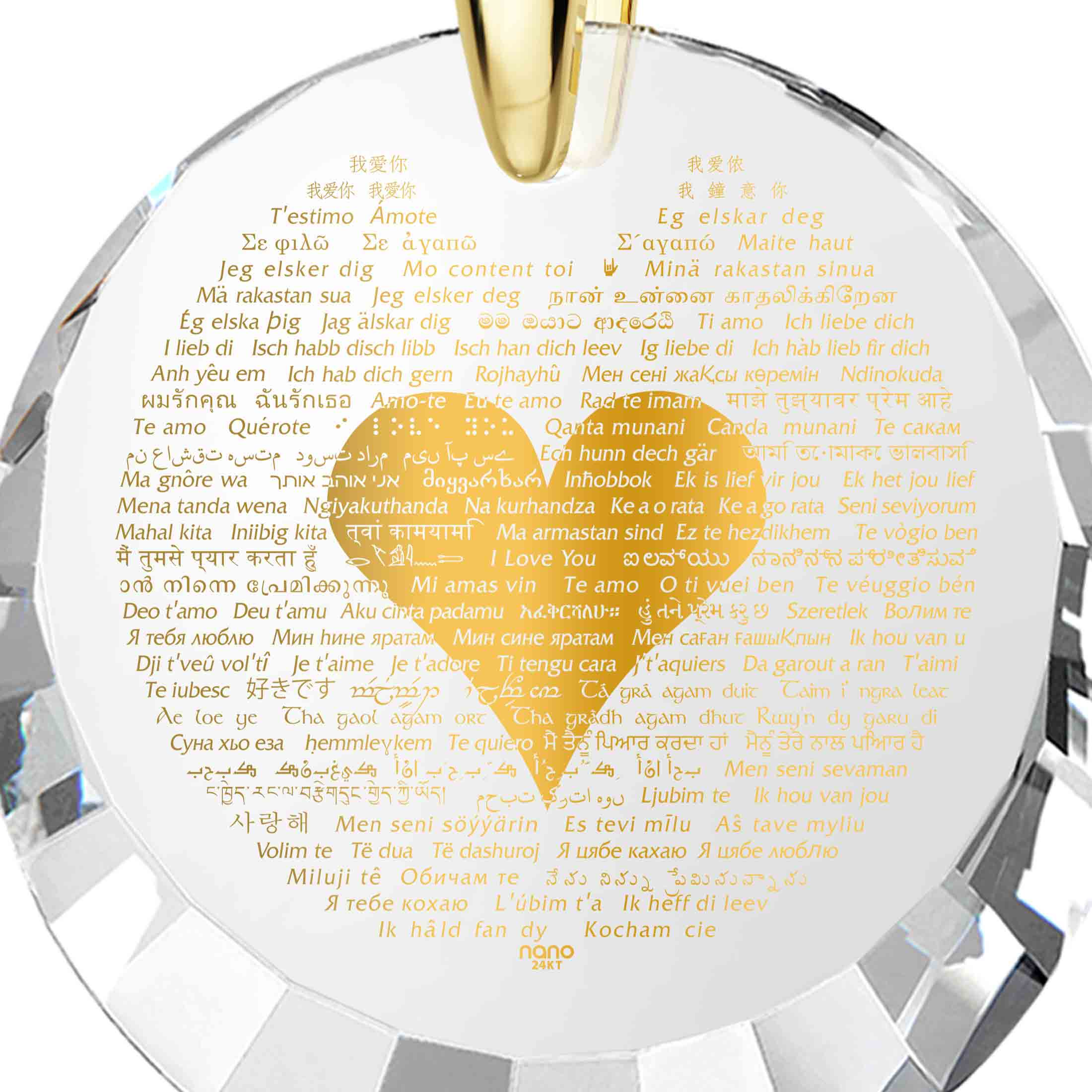 "Valentine Day Gift Sets for Her: ""I Love You"" in 120 Languages - Round Facets - Nano Jewelry"
