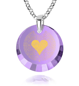 "Romantic Gifts for Her Birthday: ""I Love You"" in All Languages - Oval - Nano Jewelry"