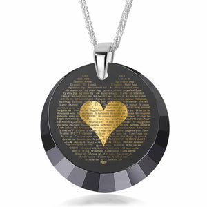 Valentines Gifts for Wife - Romantic Necklaces in 120 Languages - Nano Jewelry