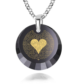 "Romantic Gift Ideas for Her: ""I Love You"" in All Languages - Oval - Nano Jewelry"